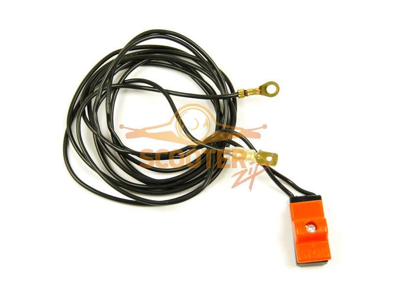 Выключатель ECHO SRM2305 с № 035558