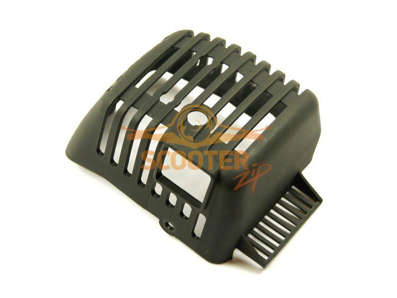 Крышка глушителя ECHO SRM2655 защитная