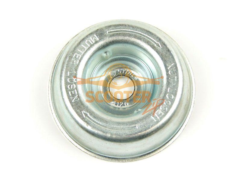 Прижимная чашка косильного диска STIHL FS (на все модели с редуктором)