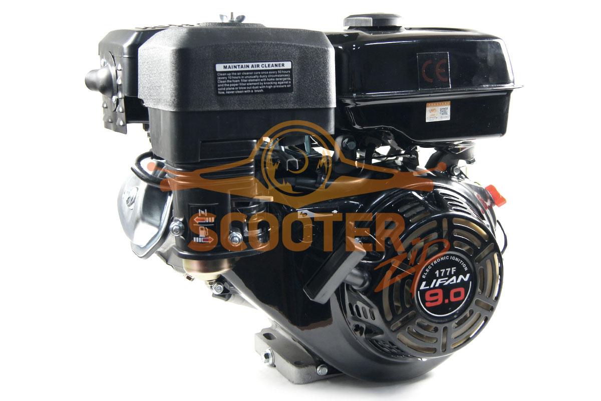 Двигатель LIFAN  9.0лс 270м3 вал25мм. 26кг; 177F (ДБГ-9,0)