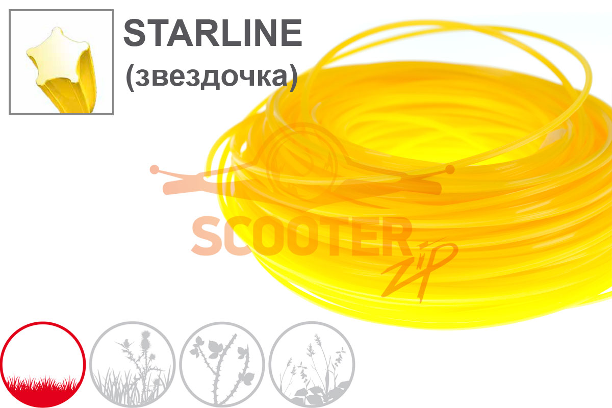 Леска для триммера 2,4мм* 15м STARLINE (желтая звездочка) OREGON