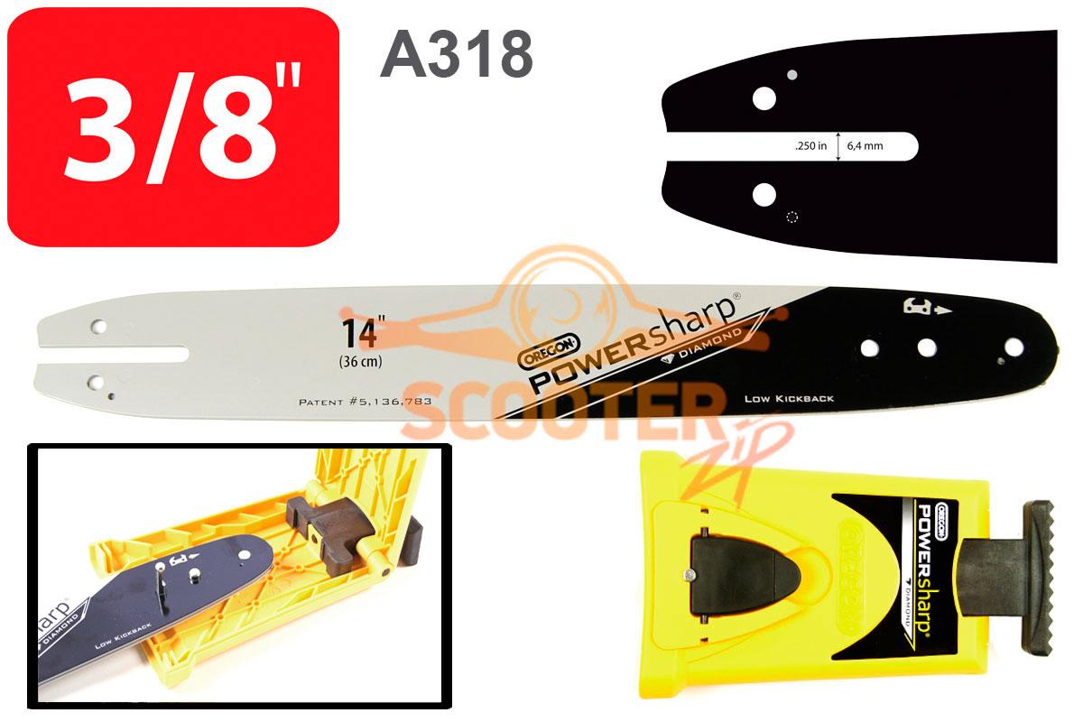 Шина 14'' (цепь 49-50 звеньев, посадка -1.3, шаг 3/8, 35см.) A318 + заточное устройство PowerSharp  OREGON
