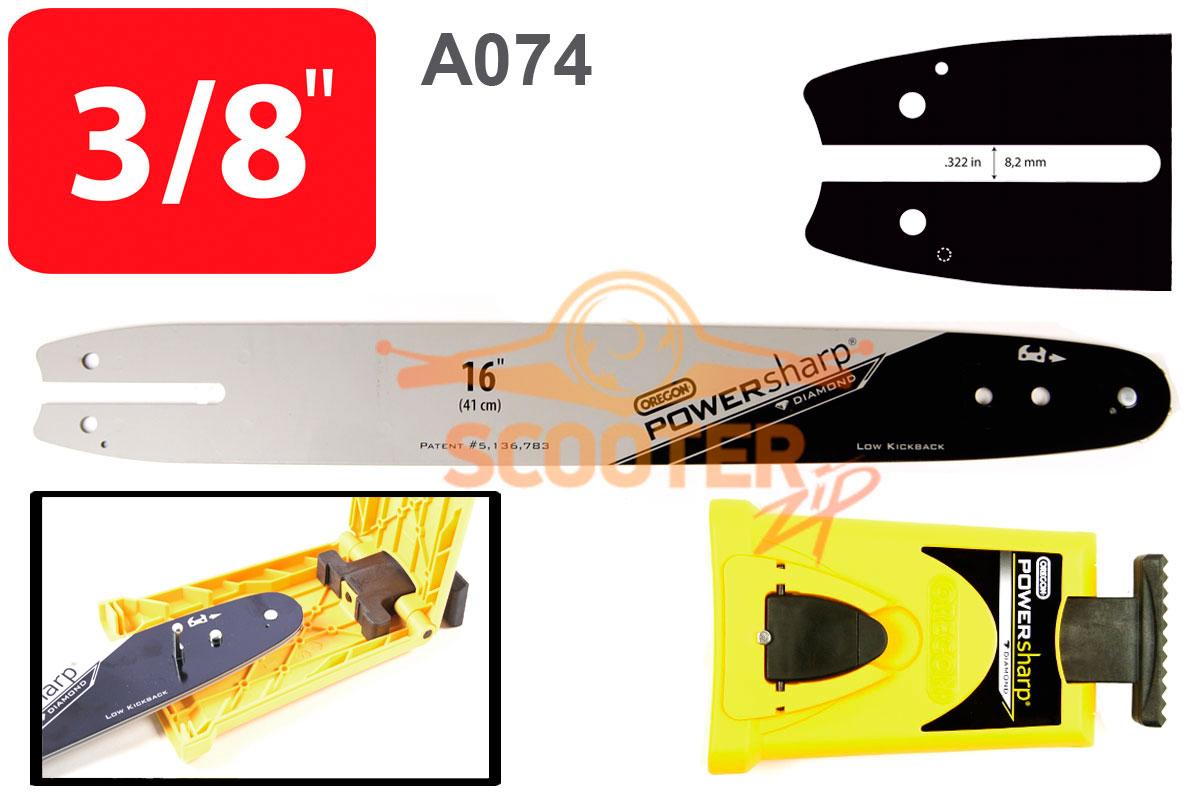 Шина 16'' (цепь 55-56 звеньев, посадка -1.3, шаг 3/8, 40см.) A074 + заточное устройство PowerSharp  OREGON