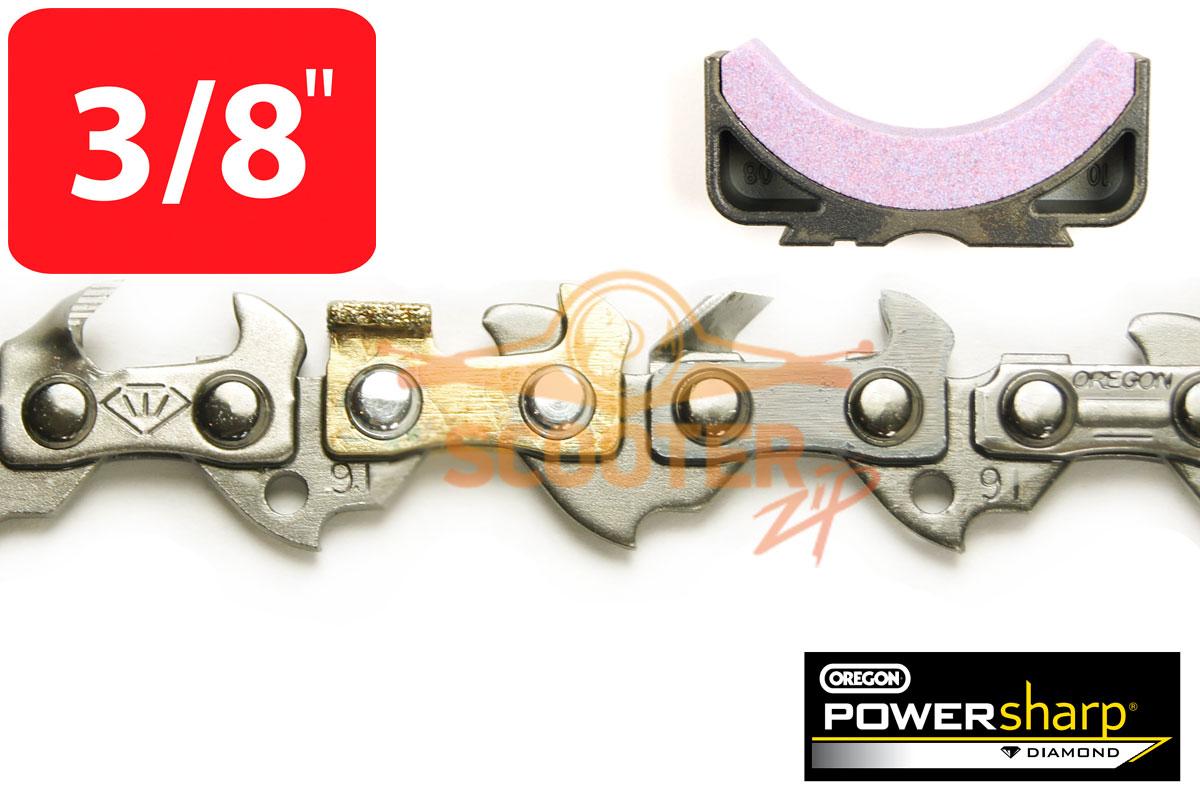 Цепь шаг 3/8, посадка 1.3mm 52 звена + заточной камень PowerSharp  OREGON