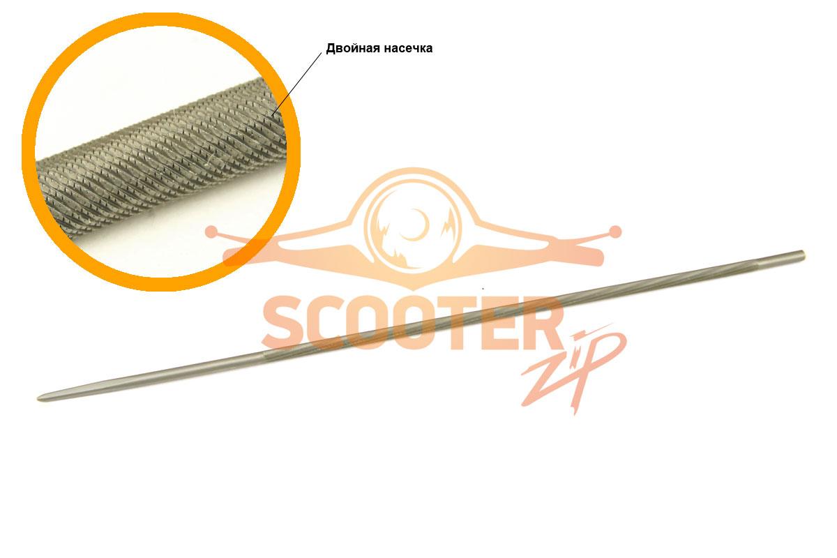 Напильник круглый 4.0 мм ( 5/32 ) для цепей 1/4, 3/8 низкопрофильных  OREGON