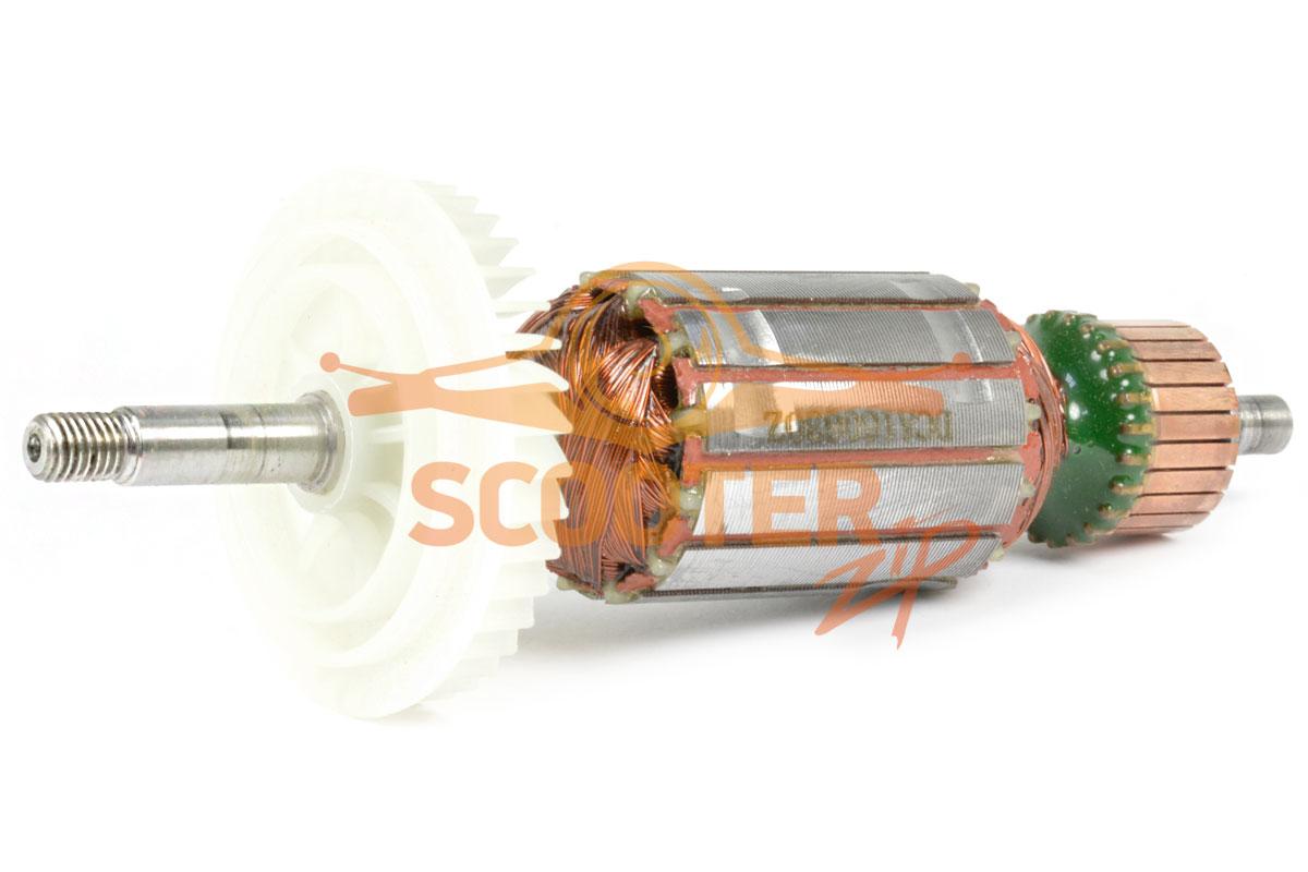 Ротор (Якорь) BOSCH GWS 9-125, GWS 10-125 (L-163 мм, D-35 мм, резьба М7 (шаг 1.0 мм)) 889-0035 — купить в Москве по цене 1156 руб.