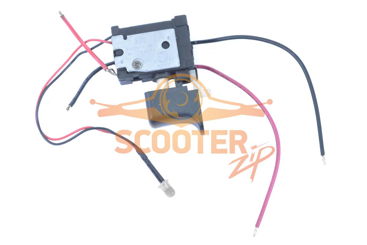 Выключатель JINYUAN JV08-1B, 5-15A/24VDC-5E4 для дрели аккумуляторной ИНТЕРСКОЛ ДА-10/12М1 331.04.01.00.00 — купить в Москве по цене 464 руб.