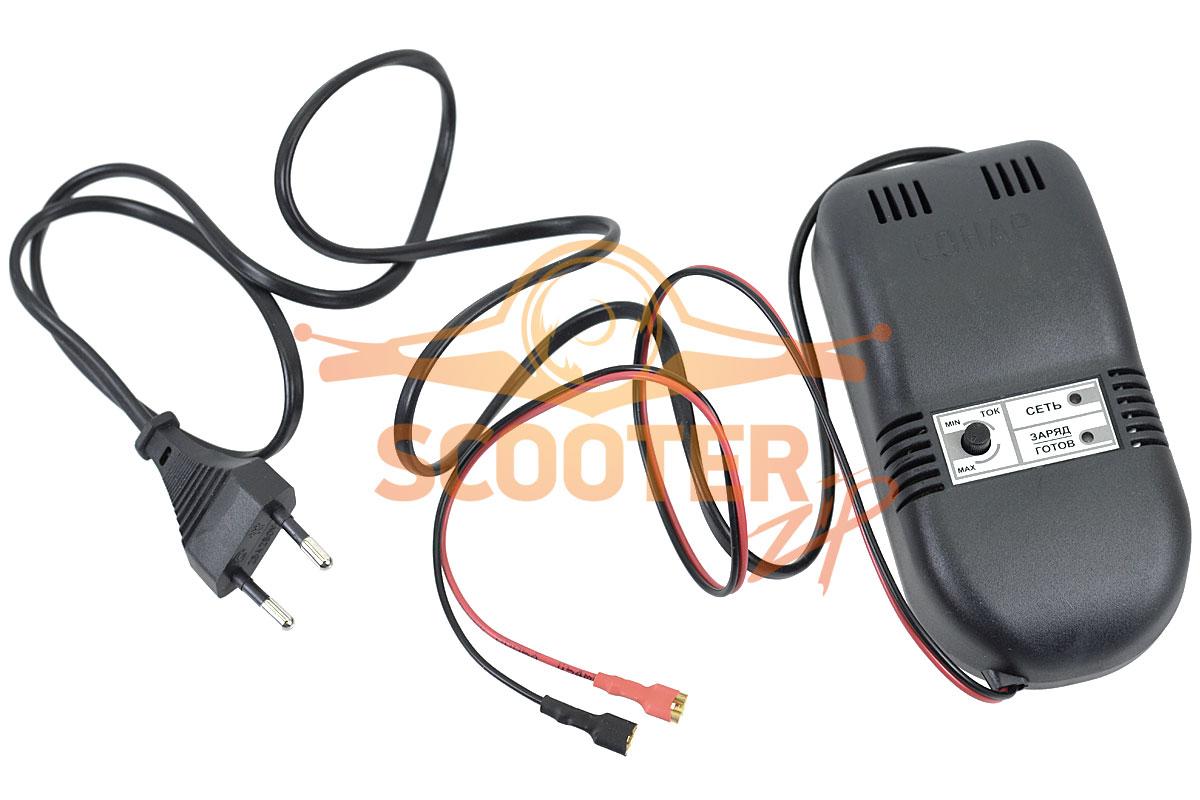 Зарядное устройство для аккумулятора скутера и мото