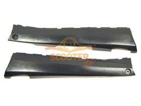 Нижние боковые обтекатели (пара) Yamaha Jog Artistic