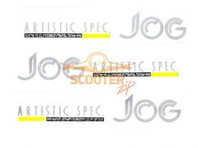 Наклейки (3шт) (5х25) Jog Artistic