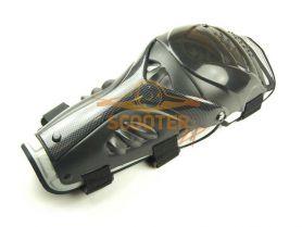 Защита колена VEGA NM-613K короткая (Карбон)
