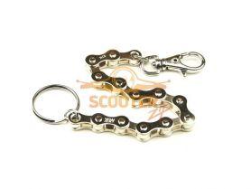 Брелок для ключей (цепь)