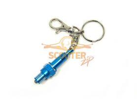 Брелок для ключей с подсветкой (свеча зажигания)