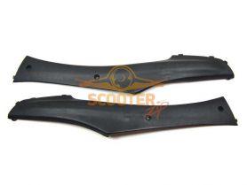 Нижние боковые обтекатели (пара) HondaDio AF-34/35