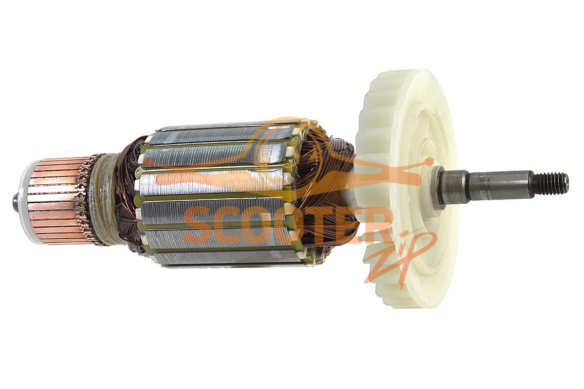 Ротор (Якорь) для угловой шлифовальной машины (болгарки) ИНТЕРСКОЛ УШМ-230/2100М 60.04.02.01.00 — купить в Москве по цене 1475 руб.