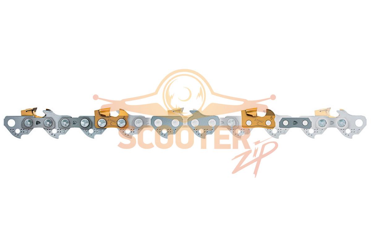"Dolmar PS32 Stihl Picco Duro Carbide Tipped Tronçonneuse Chaîne 14/"" 3//8 .050/"" 52 DL"