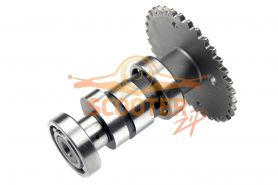 Распредвал для скутера с двигателем 4T 153QMI, 158QMJ Stels/Keeway 125-150сс