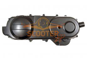 Крышка вариатора для скутера с двигателем 4T 139QMB 50сс (колесная база 12)