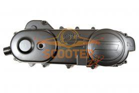 Крышка вариатора для скутера с двигателем 4T 139QMB 50сс (колесная база 13-14)