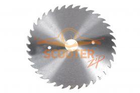 Пильный диск REBIR RZ2-70-2 205x30 9700019246
