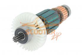 Ротор (Якорь) ИНТЕРСКОЛ 29,6х25 мм для дрели-шуруповерта ДШ-10/260Э (с 01.01.2015) (L-117 мм, D-29.5 мм, 9 зубов, прямо)