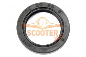 Сальник первичного вала редуктора для скутера Suzuki AD-50/Let's 20x28x5 KOK (Тайвань)