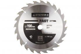 Диск пильный Stayer 190х2.4х30 мм, 24 зуба