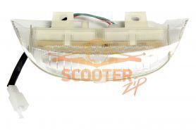Стоп-сигнал заднего спойлера для скутера Honda Dio AF-34/35