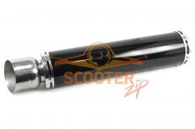 Глушитель для скутера с двигателем 4T 152QMI, 157QMJ (прямоток) №3