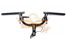 Руль для скутера  IRBIS Z50R, TORNADO, RANGER, QT-7