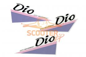 Наклейки (3шт) (8х18) Dio city movement