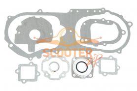 Прокладки комплект полный для скутера Yamaha Jog 90