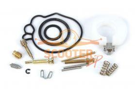 Ремкомплект карбюратора для скутера Honda AF-16; TACT