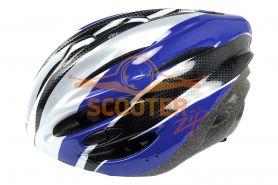 Шлем велосипедный K17, 10 вент. отверстий, (цв. синий/черный), размер M/L (58-65cm)