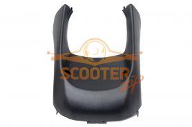 Передний нижний обтекатель для скутера Stels Skif/Vento Zip