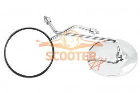 Зеркала для скутера Honda/Suzuki хром круглые комплект (резьба М8 правая)