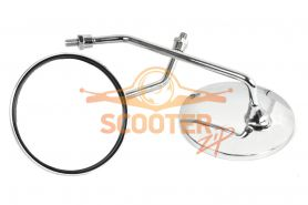 Зеркала для скутера Yamaha хром круглые комплект (резьба М8 правая и левая)