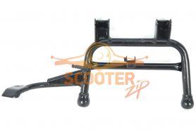 Центральная подножка для скутера с двигателем 4T 139QMB колесная база 10