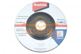 Шлифовальный диск для стали Makita 115х6х22.23мм