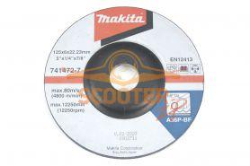 Шлифовальный диск для стали Makita 125х6х22.23мм