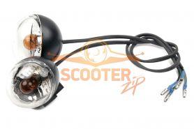 Поворотники передние (компл. 2шт) для скутера Stels Vortex