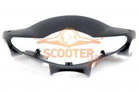 Рамка фары для скутера Honda Dio 4T AF-56 (бар. торм.)