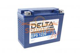 АКБ   EPS 1220 NANO-GEL YTX24HL-BS 20 Ач (205 x 87 x 162)  DELTA