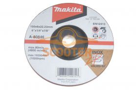 Шлифовальный диск для шлифмашины угловой Makita GA6040C 150x22,23x6 мм