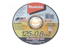 Отрезной армированный диск для нержавеющей стали Makita 125х0.8х22.23мм
