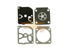 Набор для ремонта карбюратора STIHL MS 170/180 C1Q-S57D, C1Q-S57A, C1Q-S264A, C1Q-S137C, C1Q-S137BR, C1Q-S152B
