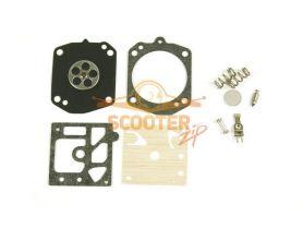 Набор для ремонта карбюратора STIHL MS 341/361/280/ 440/460/461 (Оригинал)