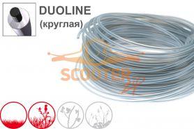 Леска для триммера 2,4мм* 15м DUOLINE (круглая) OREGON