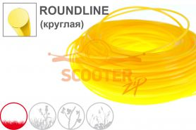 Леска для триммера 2,0мм* 15м ROUNDLINE (желтая круглая) OREGON
